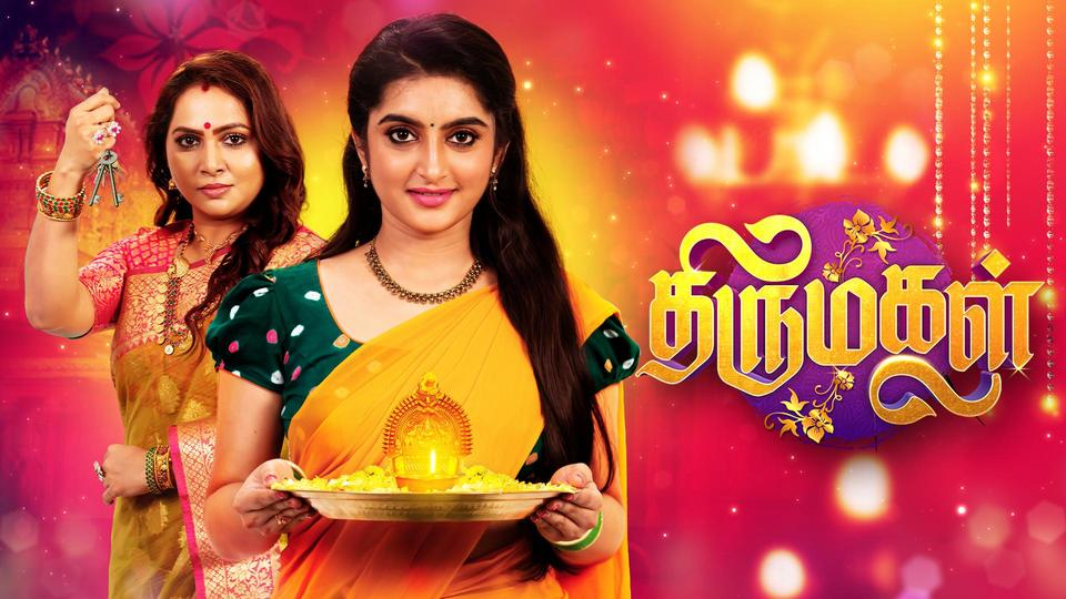 Thirumagal 24th February 2021 Full Episode 99 Watch Online