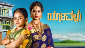 Yaarivalu 25th February 2021 Full Episode 137 Watch Online