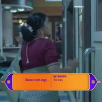 Saang Too Ahes Ka 29th March 2021 Full Episode 99 Watch Online gillitv