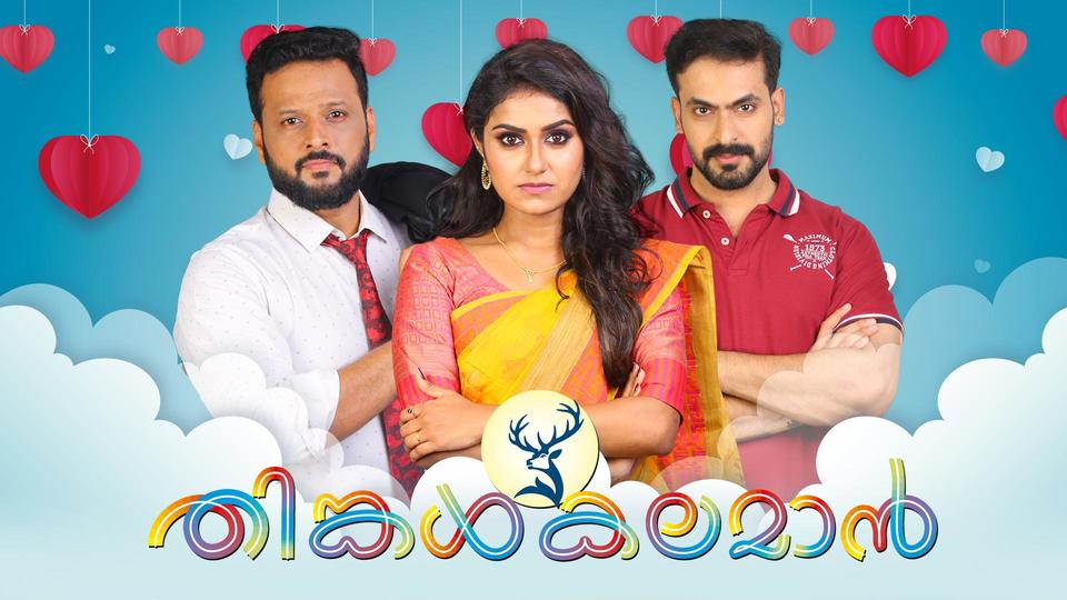 Thinkal Kalaman 4th March 2021 Full Episode 97 Watch Online