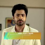 Ogo Nirupoma 24th April 2021 Full Episode 200 Watch Online gillitv