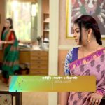 Ogo Nirupoma 25th April 2021 Full Episode 201 Watch Online gillitv