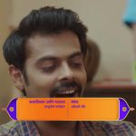 Saang Too Ahes Ka 10th April 2021 Full Episode 110 Watch Online gillitv