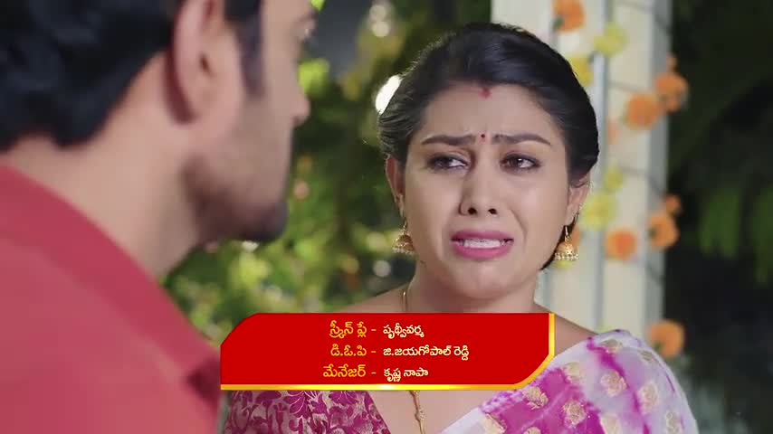 Vadinamma 13th April 2021 Full Episode 515 Watch Online