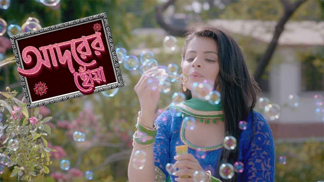 Adorer Chowa 11th May 2021 Full Episode 78 Watch Online