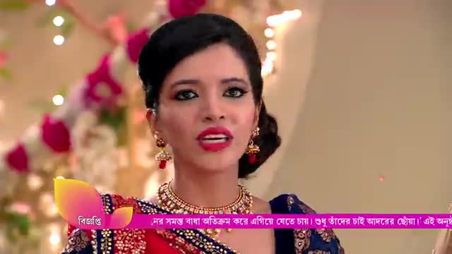 Adorer Chowa 12th May 2021 Full Episode 79 Watch Online