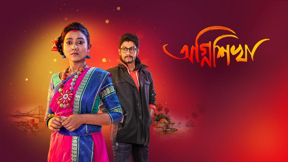 Agnishikha (Bengali) 17th May 2021 Full Episode 112