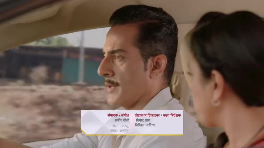 Anupamaa 15th May 2021 Full Episode 262 Watch Online
