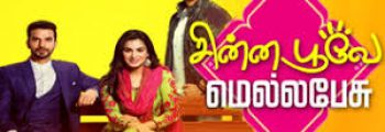 Chinna Poove Mella Pesu 8th May 2021 Full Episode 166