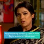 Desher Mati 4th May 2021 Full Episode 119 Watch Online gillitv
