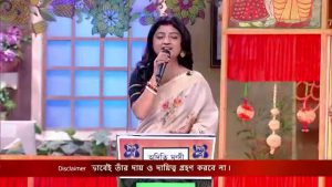 Didi No 1 Season 8 16th May 2021 Watch Online gillitv
