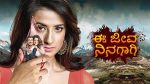 Ee Jeeva Ninagaagi 11th May 2021 Full Episode 185 Watch Online gillitv