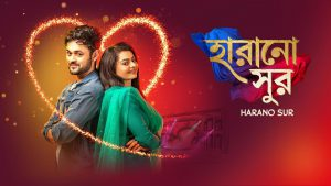 Harano Sur 15th May 2021 Full Episode 155 Watch Online gillitv