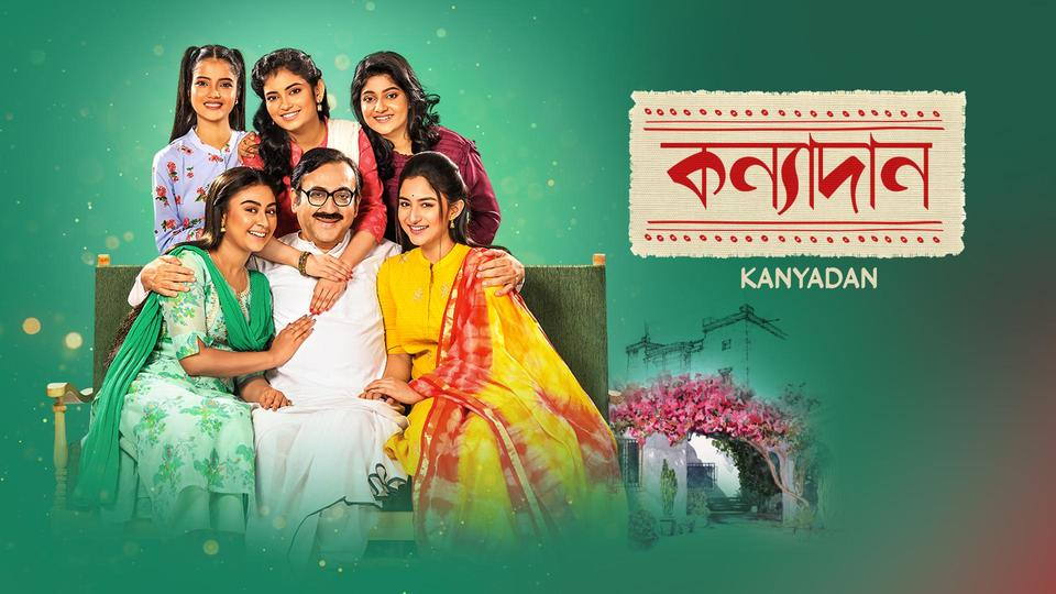 Kanyadan (bangla) 17th May 2021 Full Episode 142 Watch Online