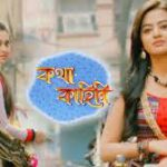 Katha Kahini 11th May 2021 Full Episode 92 Watch Online gillitv