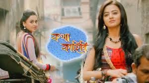 Katha Kahini 11th May 2021 Full Episode 92 Watch Online