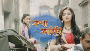 Katha Kahini 12th May 2021 Full Episode 93 Watch Online gillitv