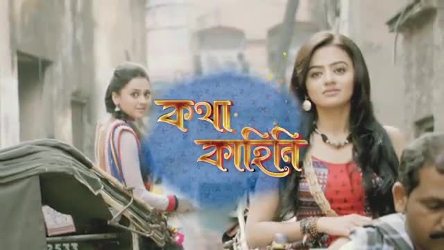 Katha Kahini 5th May 2021 Full Episode 87 Watch Online