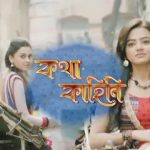 Katha Kahini 6th May 2021 Full Episode 88 Watch Online gillitv