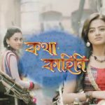 Katha Kahini 8th May 2021 Full Episode 90 Watch Online gillitv