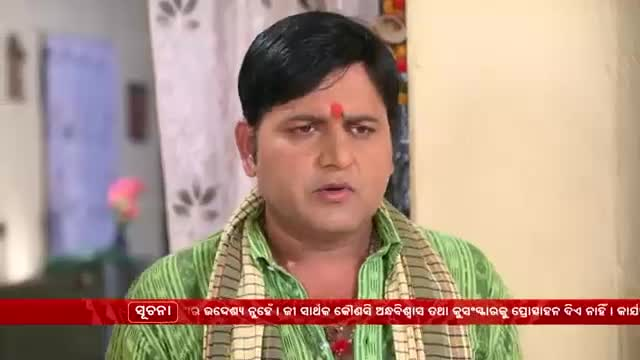 Mahadevi (Odia) 13th May 2021 Full Episode 176 Watch Online