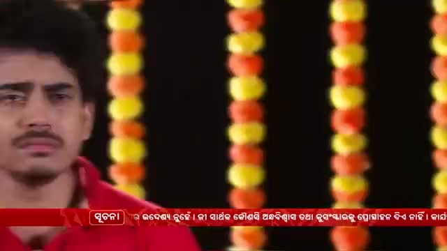 Mahadevi (Odia) 14th May 2021 Full Episode 177 Watch Online
