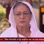 Mangalmayee Santoshi Maa (Bengali) 13th May 2021 Full Episode 19 gillitv