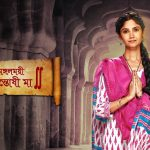 Mangalmayee Santoshi Maa (Bengali) 6th May 2021 Full Episode 15 gillitv