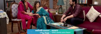 Mohor (Jalsha) 12th May 2021 Full Episode 460 Watch Online