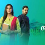 Mohor (Jalsha) 28th May 2021 Full Episode 474 Watch Online gillitv