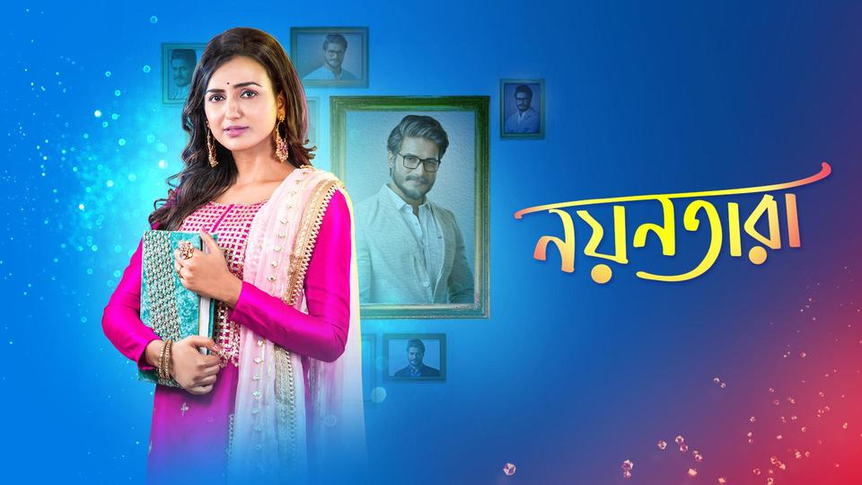 Nayantara (bengali) 17th May 2021 Full Episode 57 Watch Online
