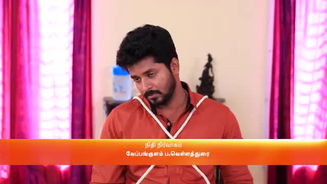 Oru Oorla Oru Rajakumari 13th May 2021 Full Episode 833