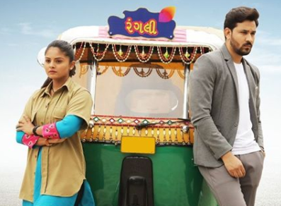 Rashi Rikshawwali 14th May 2021 Full Episode 204 Watch Online