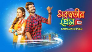 Saraswatir Prem 15th May 2021 Full Episode 155 Watch Online gillitv