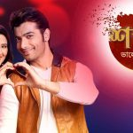 Shapath Bhalobashar 12th May 2021 Full Episode 77 Watch Online gillitv