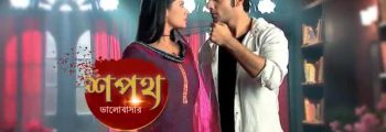 Shapath Bhalobashar 5th May 2021 Full Episode 71 Watch Online