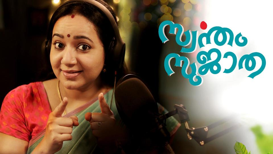 Swantham Sujatha 12th May 2021 Full Episode 125 Watch Online