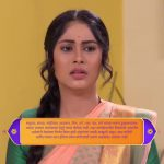 Tuzya Ishqacha Nadkhula 3rd May 2021 Full Episode 112 gillitv