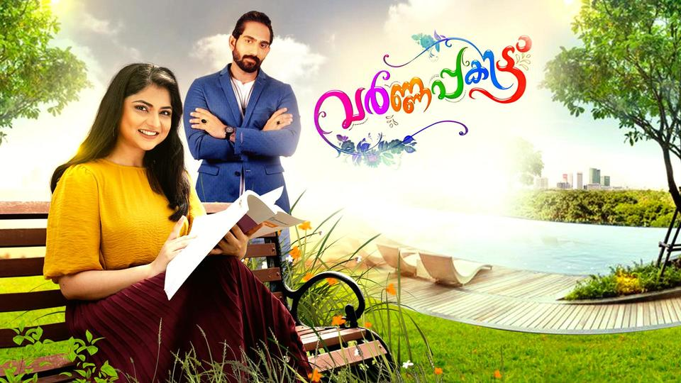 Varnappakittu 14th May 2021 Full Episode 46 Watch Online