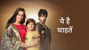 Yeh Hai Chahatein 14th May 2021 Full Episode 334 Watch Online