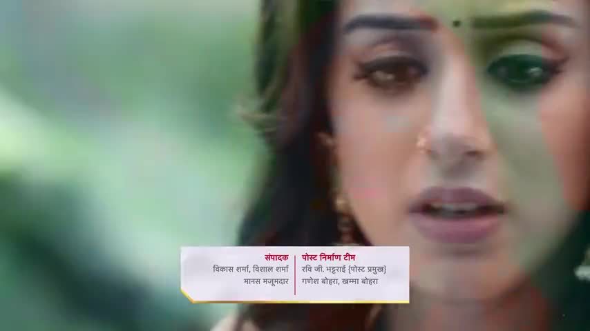 Yeh Hai Chahatein 15th May 2021 Full Episode 335 Watch Online
