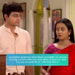 Desher Mati 10th July 2021 Full Episode 184 Watch Online