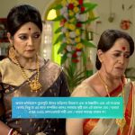 Desher Mati 24th July 2021 Full Episode 198 Watch Online