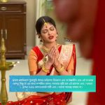 Desher Mati 25th July 2021 Full Episode 199 Watch Online
