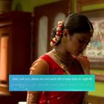 Desher Mati 28th July 2021 Full Episode 202 Watch Online