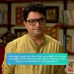 Desher Mati 30th July 2021 Full Episode 204 Watch Online