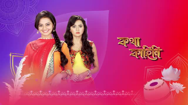 Katha Kahini 20th October 2021 Full Episode 223 Watch Online