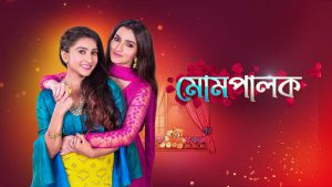 Mompalak 25th October 2021 Full Episode 154 Watch Online