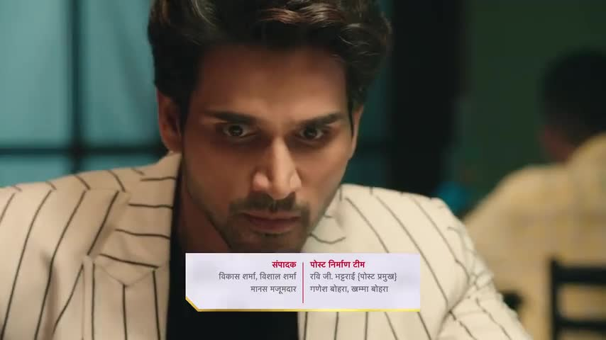 Yeh Hai Chahatein 26th October 2021 Full Episode 476